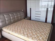 大庆锦绣新城 2500元/月 3室2厅1卫 精装修 ,拎包即住!