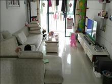 大庆锦绣新城 2000元/月 2室2厅1卫 精装修 ,先到先得