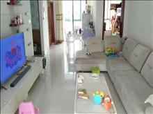 好房超级抢手出租,大庆锦绣新城 2000元/月 2室2厅1卫 精装修