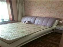 华侨花园 4000元/月 3室2厅2卫 豪华装修 !正规高性价比