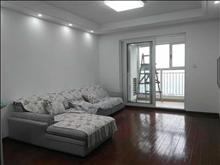 景瑞荣御蓝湾 2600元/月 2室2厅1卫 精装修 ,家具电器齐全!