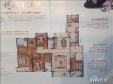 急售盛世一品280平 6房 80平米大客厅 360万 大平层稀缺资源