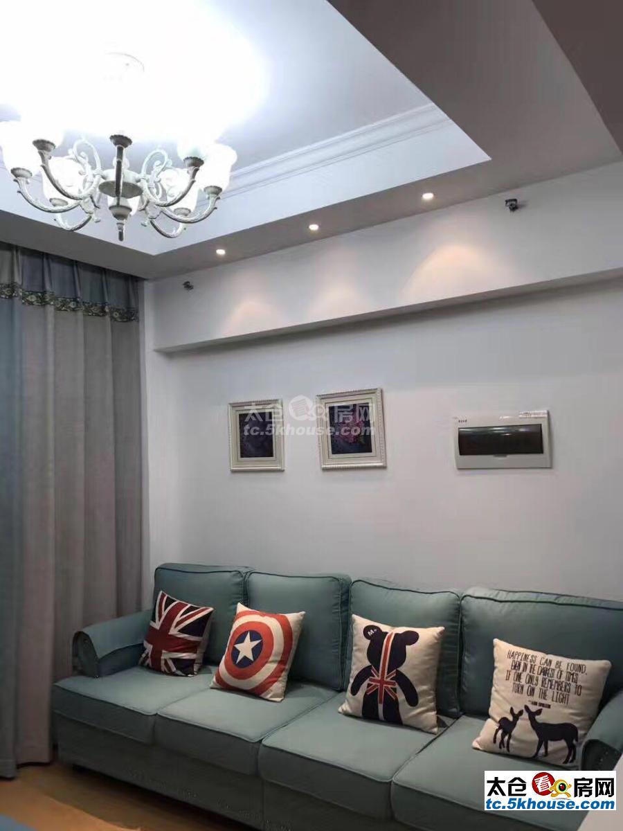 华旭广场精装全新公寓出售