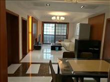 双,世纪苑 255万 3室2厅2卫 豪华装修 ,买过来值!