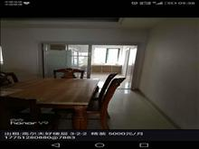 高尔夫湖滨花苑 5000元/月 3室2厅2卫 精装修 ,全家私电器出租
