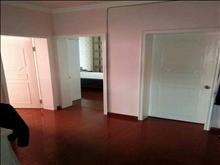 桃园新村 105万 3室1厅1卫 精装修 ,难找的好房子