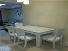 房东换房急售华阳星城 136万 2室2厅1卫 精装修