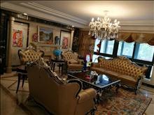 上海公馆 610万 4室2厅3卫 豪华装修 ,真诚急售,升值潜力无限!