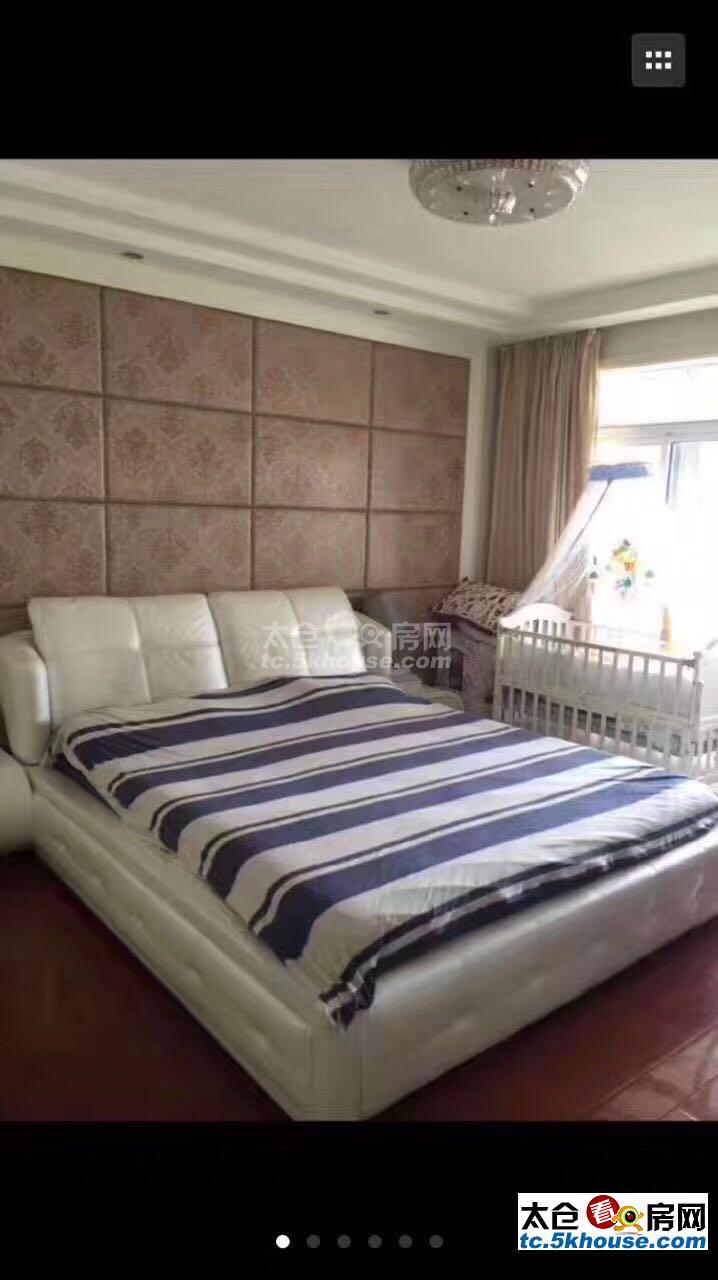 出售华源上海城,148平米,3个房间均朝南,豪华装修!