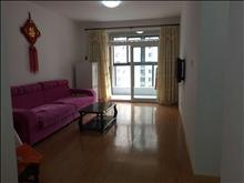 高成上海假日 1800元/月 2室1厅1卫 精装修 ,没有压力的居住地