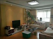 恒荣泰城市广场 200万 3室2厅1卫 精装修 双自住保养好