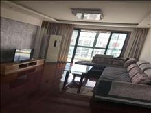房主出售大庆锦绣新城 142万 3室2厅1卫 精装修 ,潜力超低价