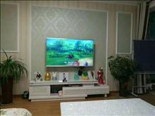 大庆锦绣新城 148万 3室2厅1卫 精装修 ,现在出售!