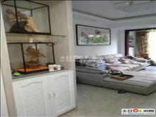 上上海花城 105万 2室2厅1卫 精装修 ,超低价格快出手