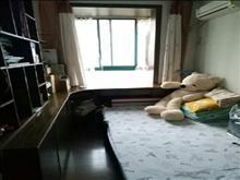 低价出租,华侨花园 4500元/月 3室2厅2卫 豪华装修 带地暖