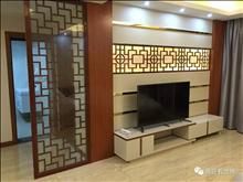 华源上海城 4000元/月 3室2厅1卫 精装修 采光好交通便利配套完善