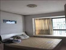 大庆锦绣新城 1600元/月 3室2厅1卫,家电家具齐全随时能看!