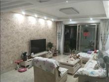 景瑞荣御蓝湾 5500元/月 3室2厅2卫 豪华装修