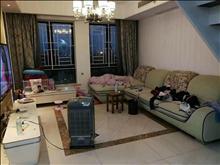 南洋壹号公馆 255万 3室2厅2卫 豪华装修 ,难得的好户型急售