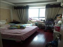 出售华阳星城 86平 精装修 好楼层 房东自住保养好 满二年 看方便