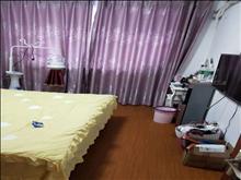 浏河镇 东方花园 一室一厅  首次出租  小区环境优美