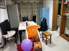 高档小区!南洋壹号公馆 205万 3室2厅2卫 精装修 ,性价比超高!