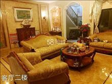 出租万达旁高档别墅550平米豪华装修月租1.8万