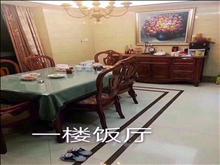 出租 奥森尚东 25/年  豪华装修 带衣服直接入住