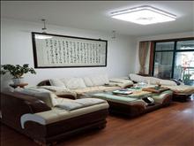 华侨花园 4500元/月 3室2厅2卫 精装修 家电全齐,大型花园社区