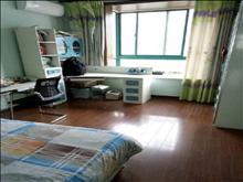 华侨花园 138平米260万 3室2厅2卫 精装修 。