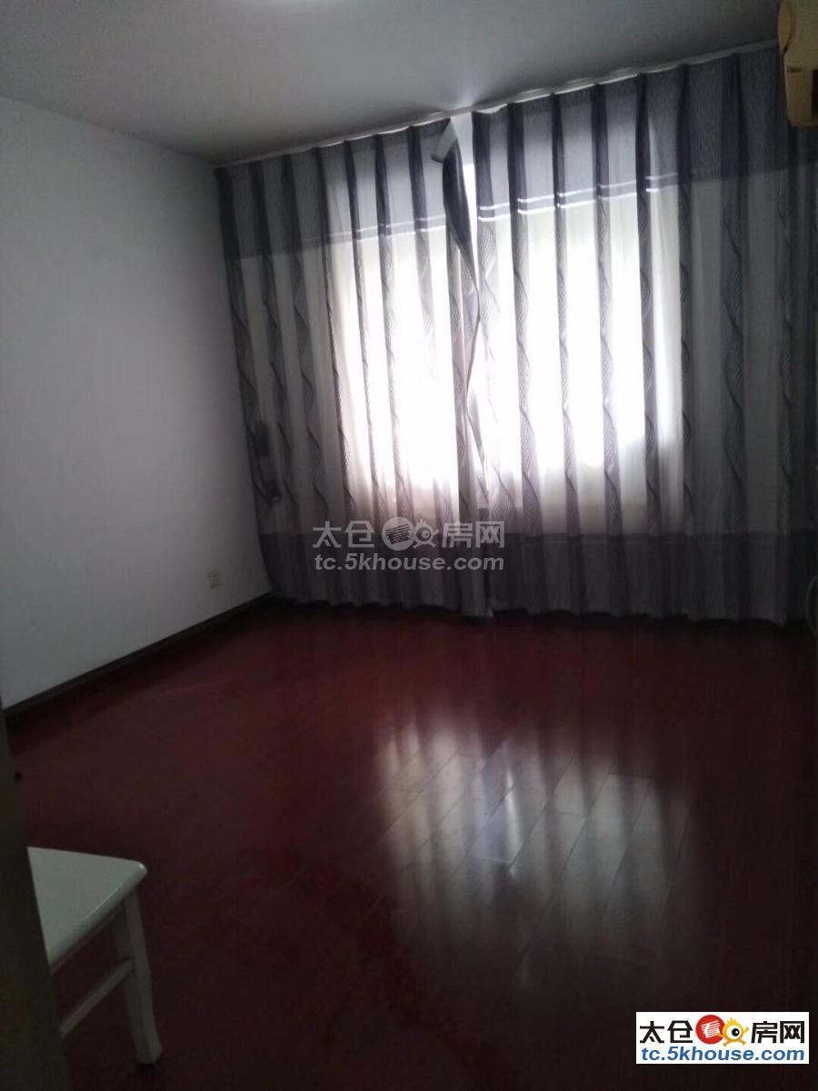 大庆锦绣新城 116万 2室2厅1卫 简单装修 你可以拥有,理想的家!
