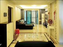 首租太和丽都  138平+豪装+车位+储藏室 好楼层 7000/月