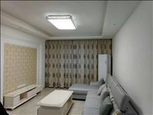 丽景嘉园 3800元/月 2室2厅1卫 精装修 ,首次出租