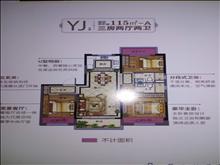 天琴湾 115平 147万 3室 精装修 上海客户没有社保也能买