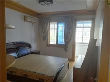 北京园 1400元月 2室1厅1卫 豪华装修 封闭小区有钥