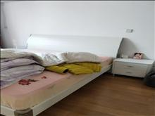 太平新村87平米156万3室1厅1卫简单装修价格真实机会难得!学位在