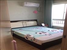 宝龙城市广场 1500元/月 2室1厅1卫 精装修 ,家具电器齐全