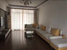 华侨花园 5200元/月 3室2厅2卫 豪华装修 ,超值,随时看房