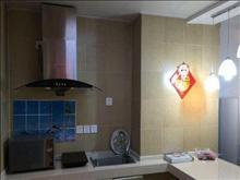 华源上海城 2600元/月 2室2厅1卫 精装修 ,业主诚心出租
