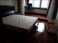 买一套得2套外楼梯。阳光花苑精装修150平低价出售270万