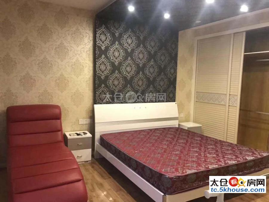 急租上海广场 2400元/月 1室2厅1卫 精装修 ,家具家电齐全