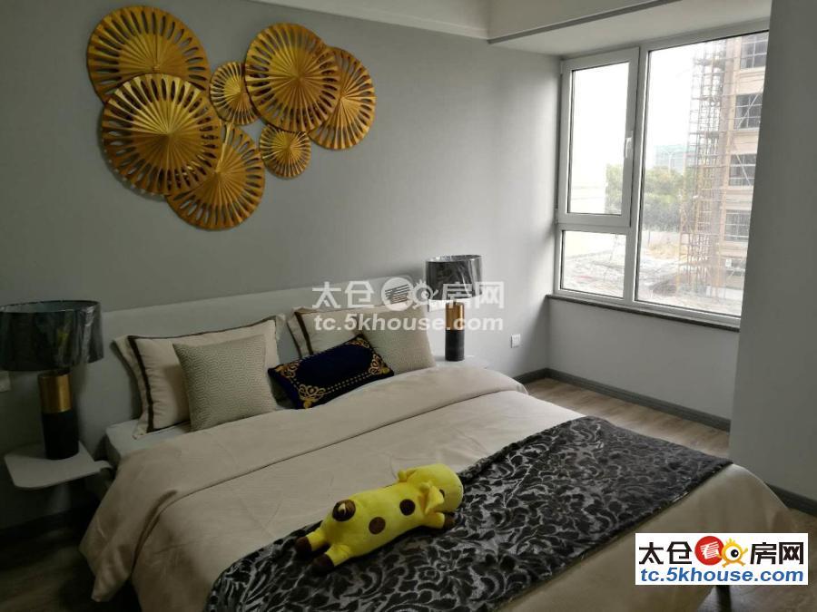 诺丁公馆 130万 2室2厅2卫 精装修 的地段,住家舒适!