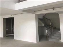上海公馆二期 330万 4室2厅3卫 毛坯 低价出售,房主急售。