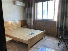 花园一村 1800元/月 3室1厅1卫 简单装修 ,家电齐全,拎包入住!