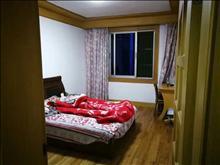 双学区房,太平新村 125万 2室1厅1卫 精装修 你说值吗?
