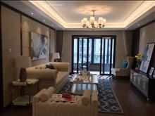 景瑞荣御蓝湾 260万 3室2厅2卫 豪华装修 急售!好房不等人啊,抓紧时间下手