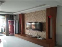 华源上海城 3000元/月 2室2厅1卫 精装修 小区安静,低价出租