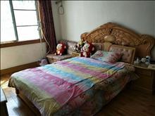 梅园小区 112万 2室1厅1卫 简单装修 ,超低价格快出手