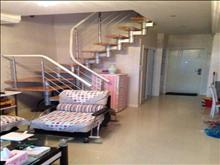 生活方便,奥森尚座 2000元/月 2室1厅1卫 精装修 ,部分家私电器