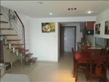 上城国际 2100元/月 2室1厅1卫 精装修 ,家具电器齐全非常干净!